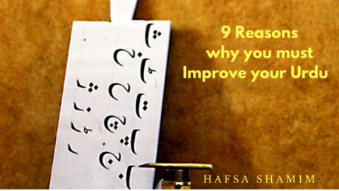 9 Reasons why you Must Improve your Urdu